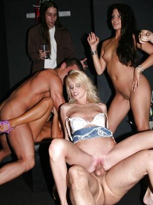 Вечеринки